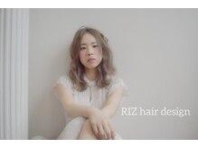 リズヘアーデザイン(RIZ hair design)