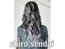 シロ 仙台(shiro)