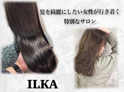 髪質改善&艶髪美髪スタジオILKA〜イルカ〜
