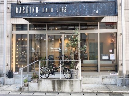 ラシクヘアーライフ(Rashiku Hair Life)の写真