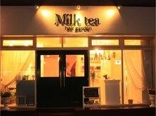 Milk tea来店からお帰りまでの流れ