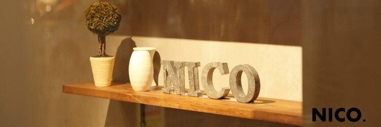 ニコ(NICO.)のサロンヘッダー