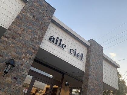 エール シエル 富田林店(aile ciel)の写真