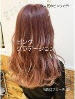 春色 ピンクグラデーションカラー(イルミナカラ―)