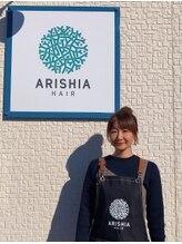 アリシアヘアー(ARISHIA hair)石塚 晶子