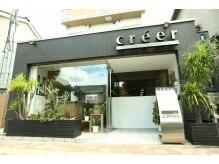 クレエ(creer)の雰囲気(本通りに面した入りやすいお店です。)