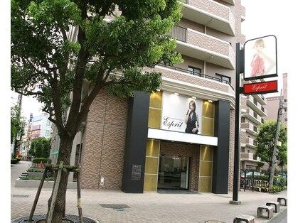 エスプリ 小田急相模原店の写真
