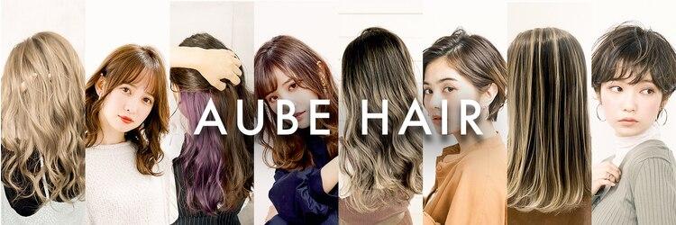 オーブ ヘアー シャルム 静岡店(AUBE HAIR charme)のサロンヘッダー