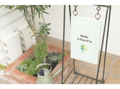 ヘアー リバーテ 玉造(hair Libert'e)の写真
