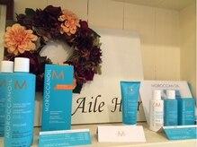 アイル ヘアー(Aile Hair)の雰囲気(限定クーポン利用でプレゼント中の【モロッカン商品】選べます↑)