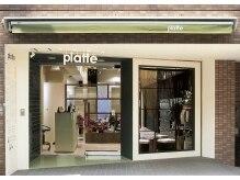 美容室 プラテ(platte)の雰囲気(真っ白な壁に大きな窓が目印!!)