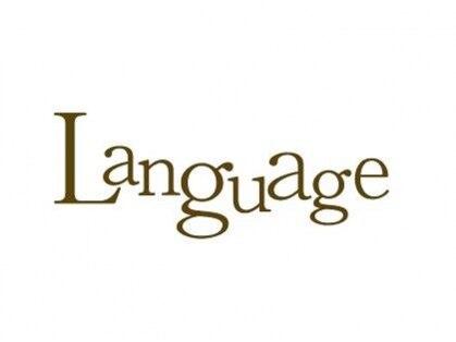 ランゲージ (Language)の写真