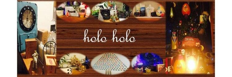 ホロホロ(holo holo)のサロンヘッダー
