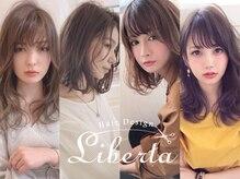 リベルタ(Liberta hair design)