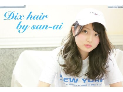 ディックスヘア(DiX Hair)の写真