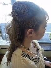 アグリームヘアー(Agleam Hair)