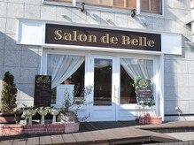 サロン ド ベル(Salon de Belle)