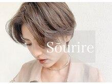 スーリール 春日店(Sourire)