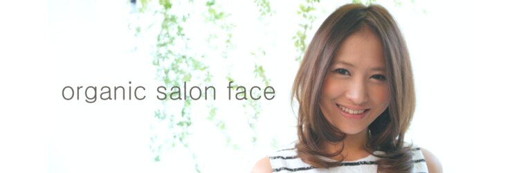 オーガニックサロン フェイス 茶屋町店(organic salon face)のサロンヘッダー