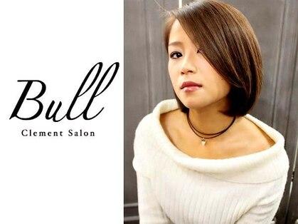 クレメント サロン ブル(Clement Salon Bull)の写真