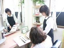 美容室 あした葉の雰囲気(丁寧なカウンセリングでなりたいヘアスタイルを叶える♪)