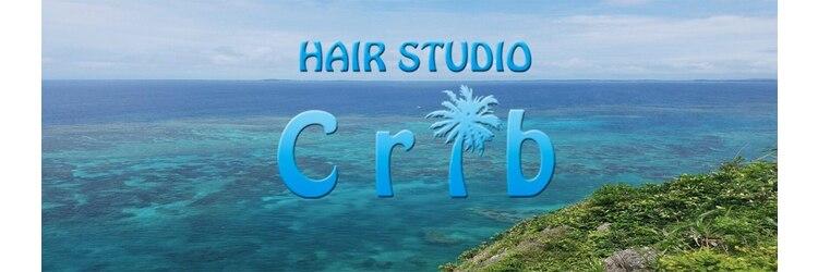 ヘアスタジオ クリブ(HAIR STUDIO CRIB)のサロンヘッダー