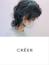 クレール 塚口店(CREER)ウルフ×パーマ:コテ巻きが難しい不器用さんはパーマ!パーマ!