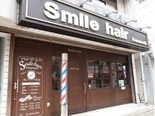 スマイルヘアー 金町店(Smile hair)の雰囲気(金町駅北口徒歩3分☆メンズ限定サロン【Smile hair】)