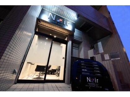 ノアール(Noir)の写真