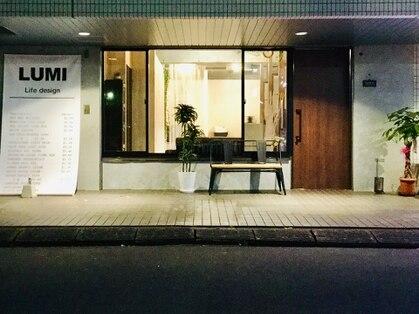 ルミヨコハマ 横浜駅店(Lumi)の写真