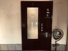 サンク(cinq)の雰囲気(この黒いドアが目印です☆)