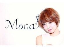 モナ(MONA)の雰囲気(御来店お待ちしております。 【MONA】)