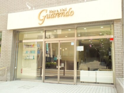 ヘアーアンドネイル ガレンド 川崎店(Hair & Nail Guarendo)
