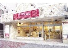 プロショップティーハウス 多摩店(PROSHOP T HOUSE)の雰囲気(●京王堀之内駅徒歩7分●ドン・キホーテ隣)