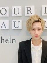 オーブ ヘアー ヘレン 成田店(AUBE HAIR heln)藤井 仁志