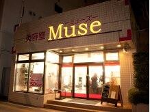 ミューズ 狭山市駅前店(Muse)の雰囲気(夜7時まで営業)