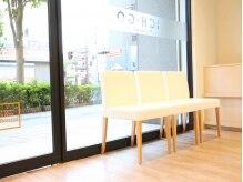 イチゴ 東久留米店 (ICH・GO)の雰囲気(待合いスペース★ナチュラルな空間でキレイに♪)