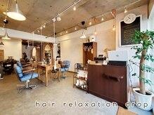 ヘアー リラクゼーション ドロップ 大森店(Hair relaxation drop)