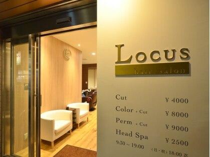 ローカス ヘアーサロン(LOCUS hair salon)の写真