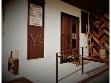 美容室 ワイズ(Y's)の雰囲気(お店入口)