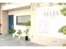 エールラヴィベル(AELES la vie belle)の雰囲気(駅近の隠れ家サロン☆AELES)