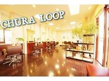 チュラループ(CHURA LOOP)の雰囲気(営業風景♪店内は、緑と木の温もりで癒しの空間)