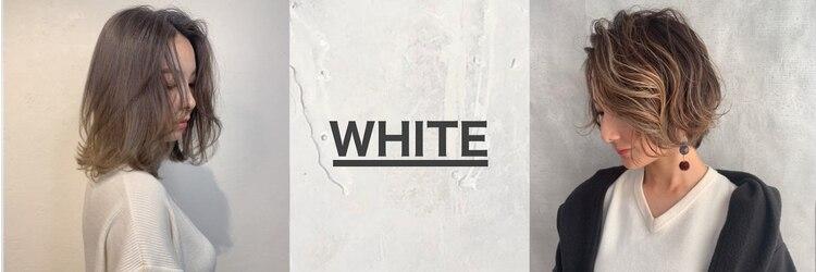 アンダーバーホワイト 栄店(_WHITE)のサロンヘッダー
