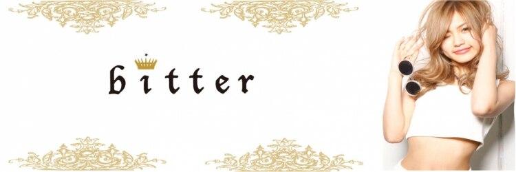 ビター(bitter)のサロンヘッダー