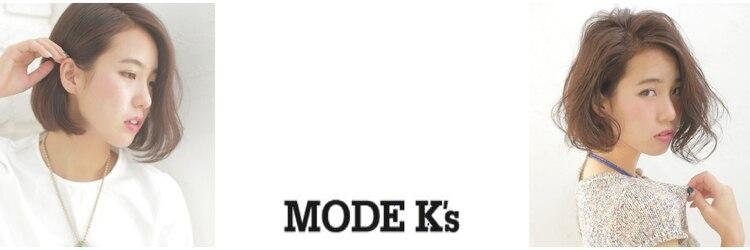 モード ケイズ 石橋店(MODE K's)のサロンヘッダー