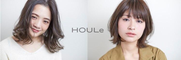 ウル(HOULe)のサロンヘッダー