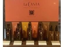 オーガニック植物原料をふんだんに配合しているLa castaシャンプーで優しく髪と頭皮をケアします。