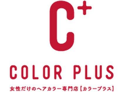 カラープラス 春江店