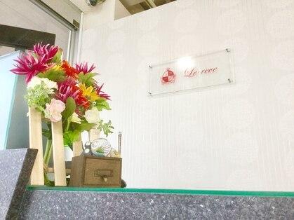 ルレーヴ 鴨江店(Lereve)の写真
