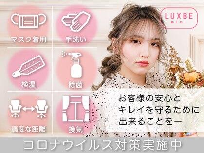 ラックスビー ミニ 大阪梅田店(LUXBE mini)の写真